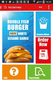 McDonald's McDelivery China screenshot 0