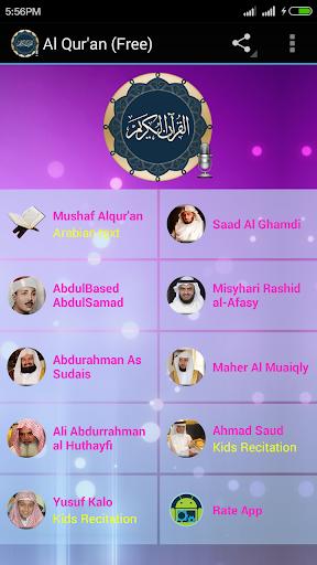 Al Qur'an Murottal