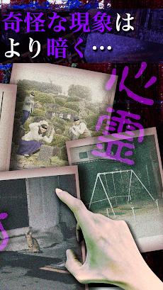 【閲覧注意】心霊怪奇ファイル〜THE BEST〜心霊写真から怖い心霊を探知するホラーゲームのおすすめ画像2