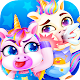 Unicorn Rainbow Baby Pony Twins - Care & Dress Up (game)