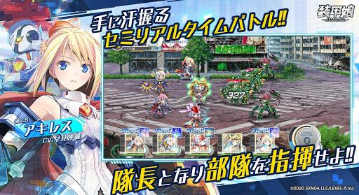 装甲娘 1.10.0 screenshots 2