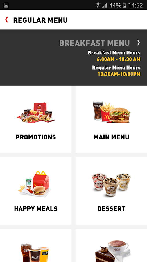 McDelivery South Africa- screenshot