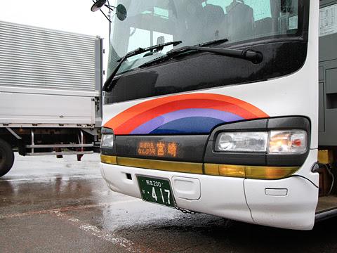 九州産交バス「フェニックス号」「なんぷう号」 ・417 えびのPAにて その2
