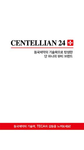 센텔리안24 Centellian24