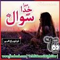 Mera Khuda Sy Sawal Hai icon