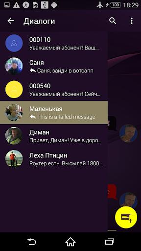 【免費個人化App】X Royal-APP點子
