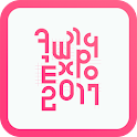 Chula Expo 2017 icon