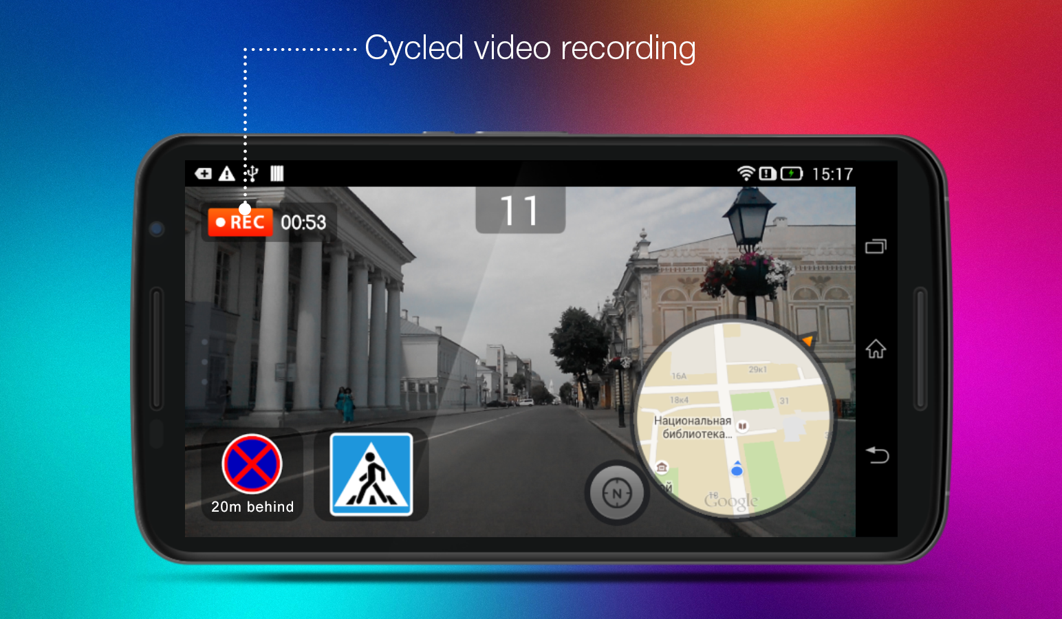 RoadAR dashcam & speed camera- screenshot