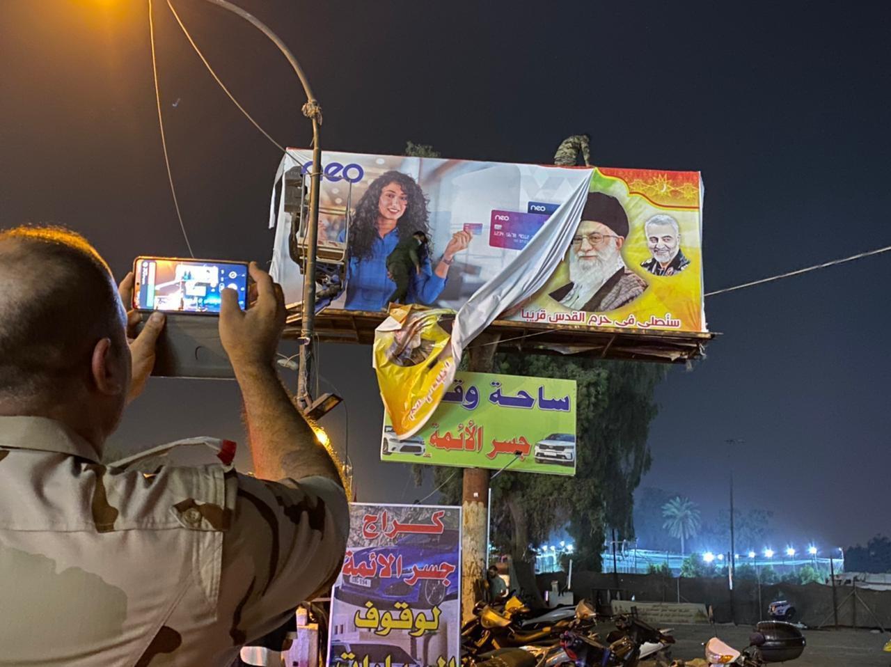 ازالة صورة لقادة ايرانيين من اكبر احياء السنة في بغداد