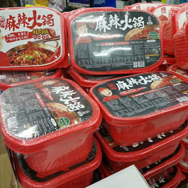 巴蜀懶人火鍋鮮肉版,不用火,不插電,一杯凍水就搞掂,香港、台灣、馬來西亞等
