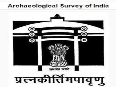 Image result for archaeological survey of india
