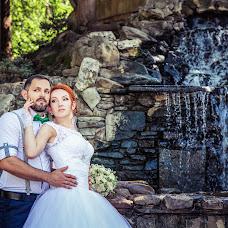 Wedding photographer Mariya Artishevskaya (maryarti). Photo of 26.09.2016