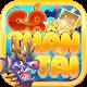 Download Bắn cá Thần Tài-Game ban ca online,ban ca sieu thi For PC Windows and Mac