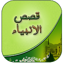 Qasas Ul Anbiya Book In Urdu icon