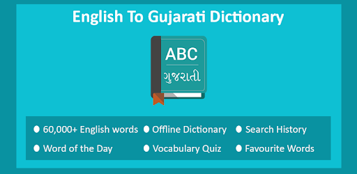 English To Gujarati Dictionary Pdf File