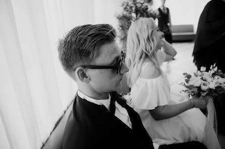 Düğün fotoğrafçısı Ксения Зудинова (kseniazudinova). 13.01.2019 fotoları