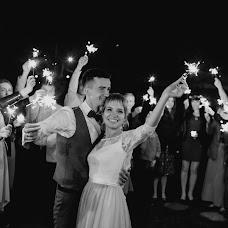 Wedding photographer Anastasiya Esaulenko (esaul52669). Photo of 12.02.2018