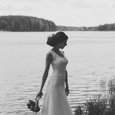 Wedding photographer Nikita Stakheev (stalsys). Photo of 11.11.2017