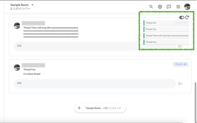 Google Chat Threads