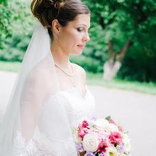 Wedding photographer Anastasiya Krylova (anastasiakrylova). Photo of 01.11.2016