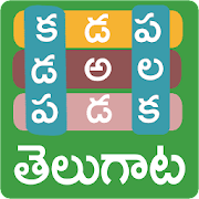 Telugu Word Search (Telugata)