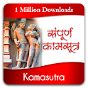 Kamasutra in Hindi icon