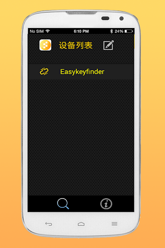 Easykeyfinder