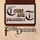 Crime and Punishment Fyodor Dostoevsky APK