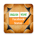 Social Status (New) icon