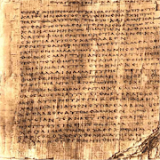 Interlinear Greek Bible