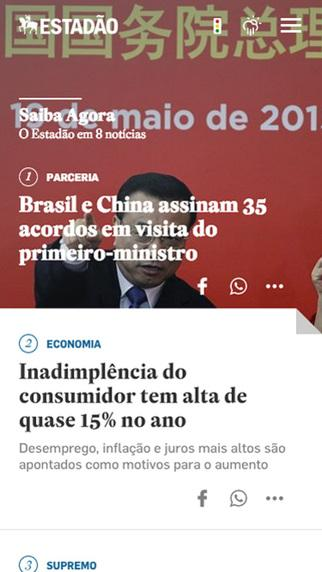 Estadão Mobile- screenshot
