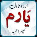 Yaram Urdu Novel icon