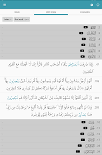 Learn Quran- screenshot thumbnail