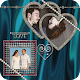 Couple Photo Frames Free Download on Windows