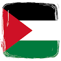 History Of Palestine icon