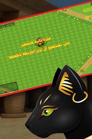 Clash of Pharaohs 1.7 screenshots 4