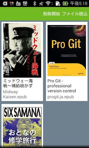 【EPUB電子書籍・青空文庫】Copper Reader