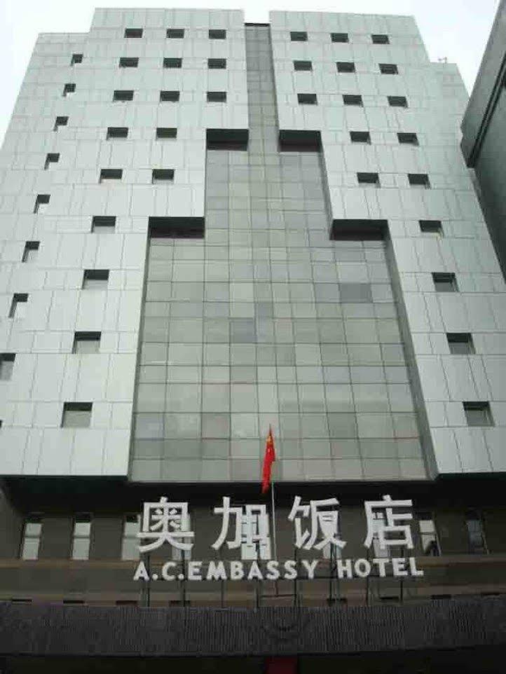 AC Embassy Hotel