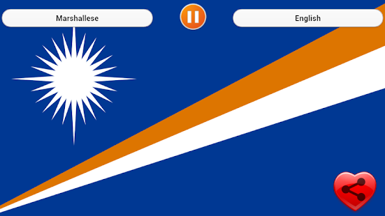 Marshall Islands Anthem screenshot