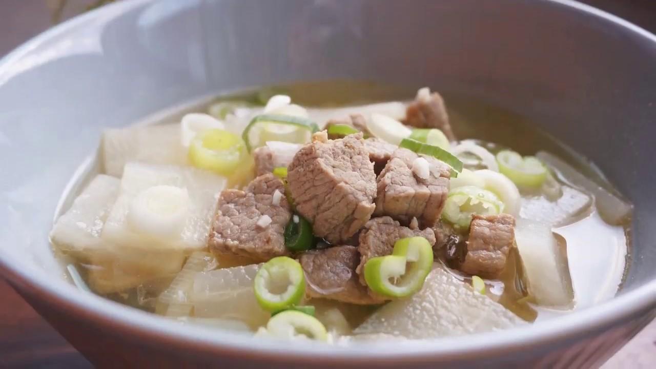 kang daniel beef radish soup