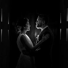 Fotógrafo de bodas Julio Gutierrez (JulioG). Foto del 07.06.2017