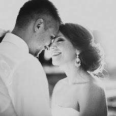 Wedding photographer Maksim Gladkiy (maksimgladki). Photo of 24.07.2014
