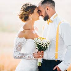 Wedding photographer Artem Zyl (Art-Z). Photo of 02.11.2015