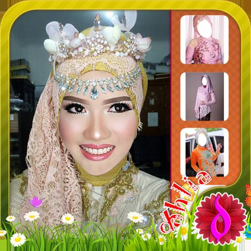 Kebaya Modern Hijab