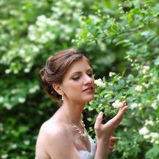 Wedding photographer Sergey Kruchinin (kruchinet). Photo of 01.08.2018