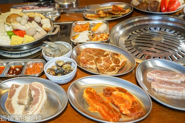 阿豬媽아줌마韓式烤肉x火鍋吃到飽