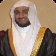 Hani Al Rifai - Quran MP3