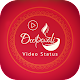 Diwali Video Status : Happy Diwali videos 2020