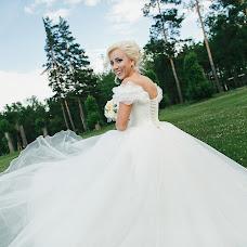 Wedding photographer Aleksandr Yakovenko (yakovenkoph). Photo of 28.07.2016