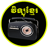 Radio for Khmer